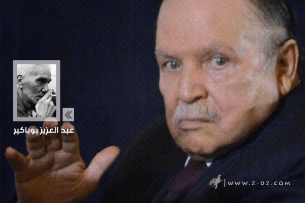 سيئ الذكر أجلس الجزائر كلّها في حجره!