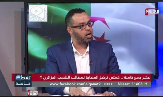 دعوة من تركيا لتسليح الشعب الجزائري ضد السلطة..!