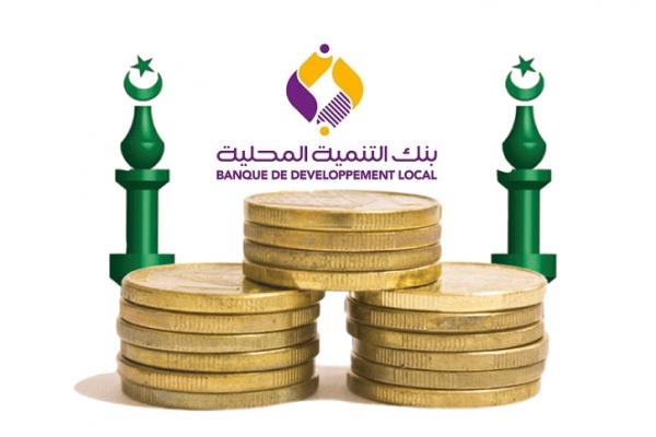 الصيرفة الإسلامية في الجزائر.. هامش الربح ومجالات التمويل!