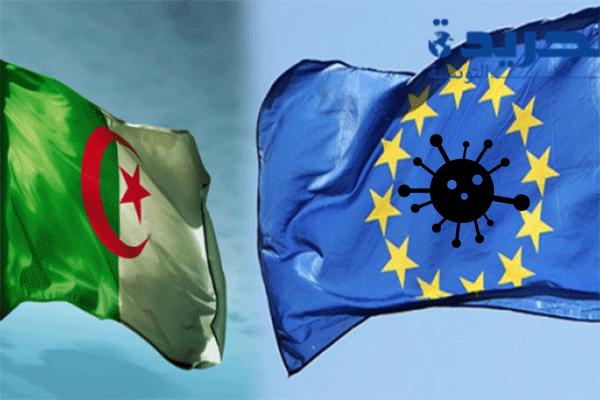 كورونا.. الجزائر ترد على قائمة الاتحاد الأوروبي