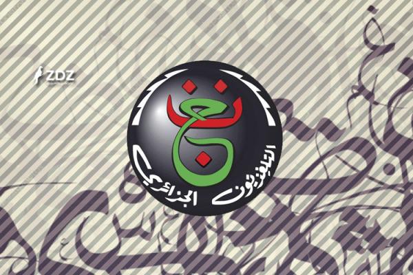 هل الثقافة العربية محاصرة إعلاميا في بلادنا؟