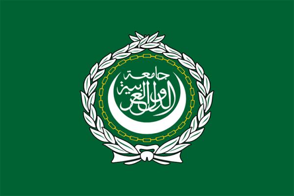 تحول خطير.. الجامعة العربية ترفض إدانة التطبيع!