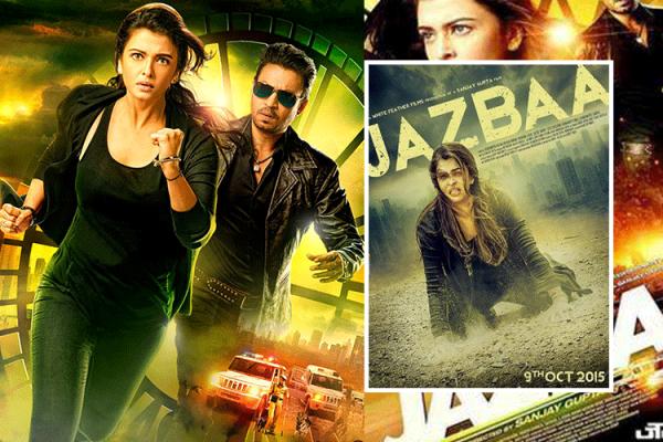 فيلم Jazbaa