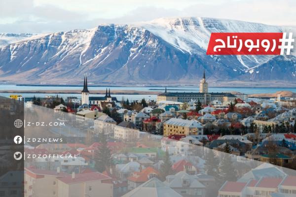 آيسلندا… أرض تعايش النقيضين بسلام