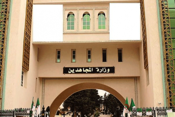 قضية وزارة المجاهدين… بهدوء