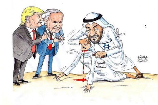 عملاء الصهاينة وحتمية السقوط