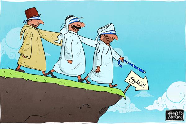 ماذا استفاد العرب من التطبيع مع الصهاينة؟