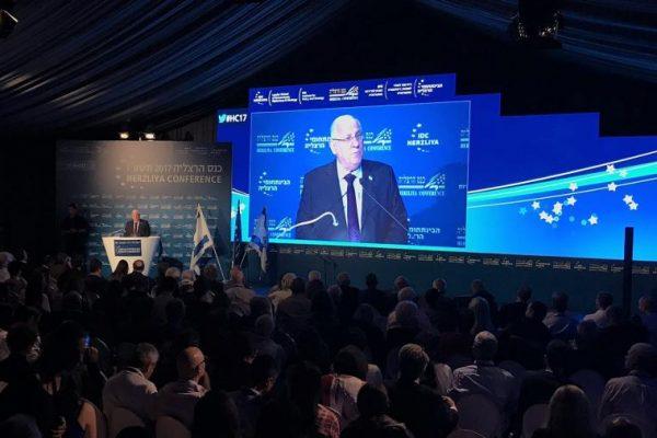"""مؤتمر هرتسليا 2020: """"إسرائيل"""" في عصر التحديات العشر"""