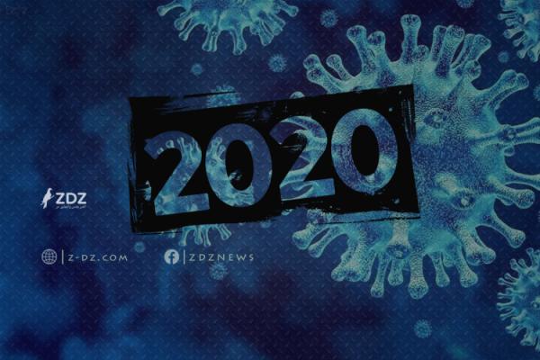 2020.. عام الوباء والعزاء