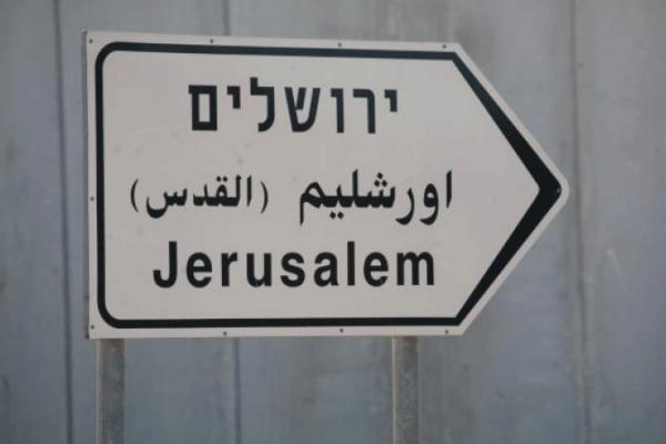 """""""إسرائيل"""" تتكلم عربي.. لماذا؟!"""
