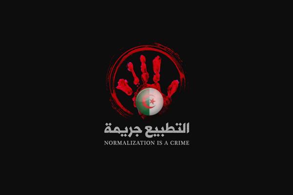 """الجزائر: فتوى """"رسمية"""" حول التطبيع مع الكيان الصهيوني"""