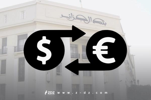 عن قرار بنك الجزائر.. هل هو كاف؟