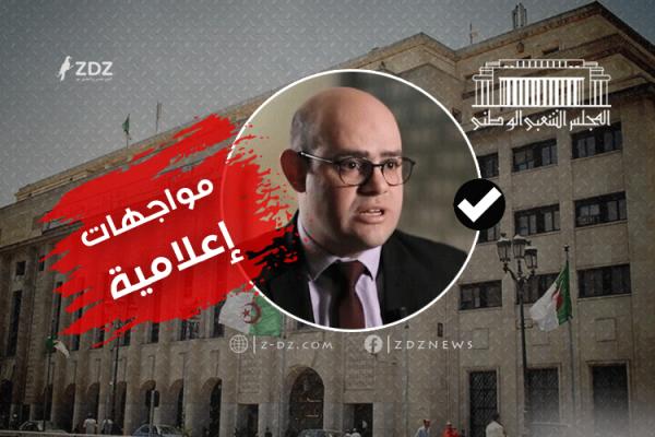 """""""هشام موفق"""": لهذه الأسباب لم ولن أترشح للانتخابات؟!"""