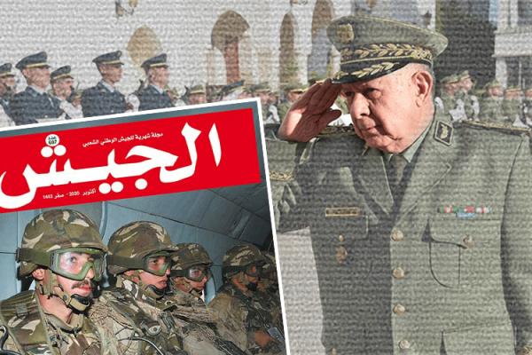 """مجلة الجيش: """"رشاد"""" و""""الماك"""" و""""الجيا"""" وجوه لعملة واحدة!"""
