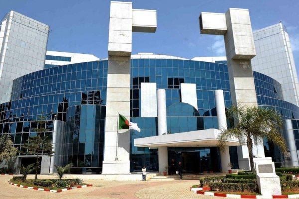 الجزائر.. إنشاء صندوق خاص بالأموال والأملاك المصادرة