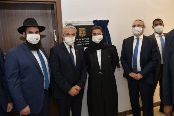 الإمارات.. افتتاح أول سفارة إسرائيلية في الخليج