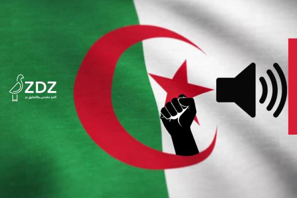 كلمة للنظام وأخرى للجزائريين..!