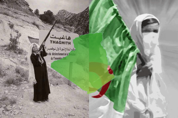 توقيع باسم أعراض الجزائريات